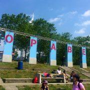 Copa BeachDesign CopaBeach